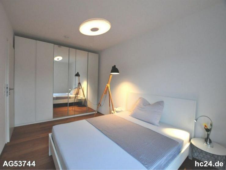 Bild 4: ****ERSTBEZUG!!! Neu möblierte Wohnung im Neubau mit Aussicht in Blaubeuren