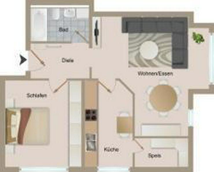 Großzügige 2-Zimmerwohnung in Alt-SB