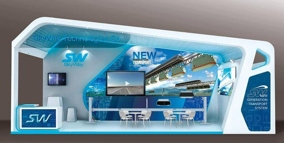 Bild 5: SKYWAY - Die / IHRE Investition in die Zukunft