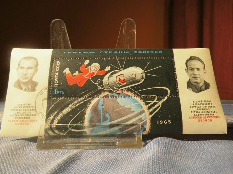 UdSSR/CCCP Weltraumflug 1965, Woschod 2, Sonde
