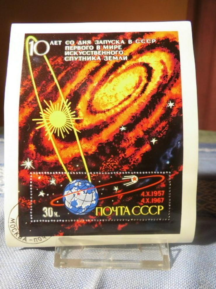 Briefmarke UdSSR zum 10.Jahrestag der ersten W