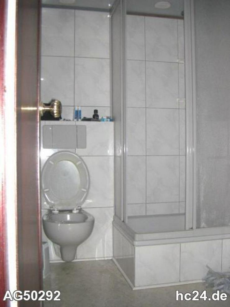 Bild 4: **** helles möbliertes Appartment in Erbach