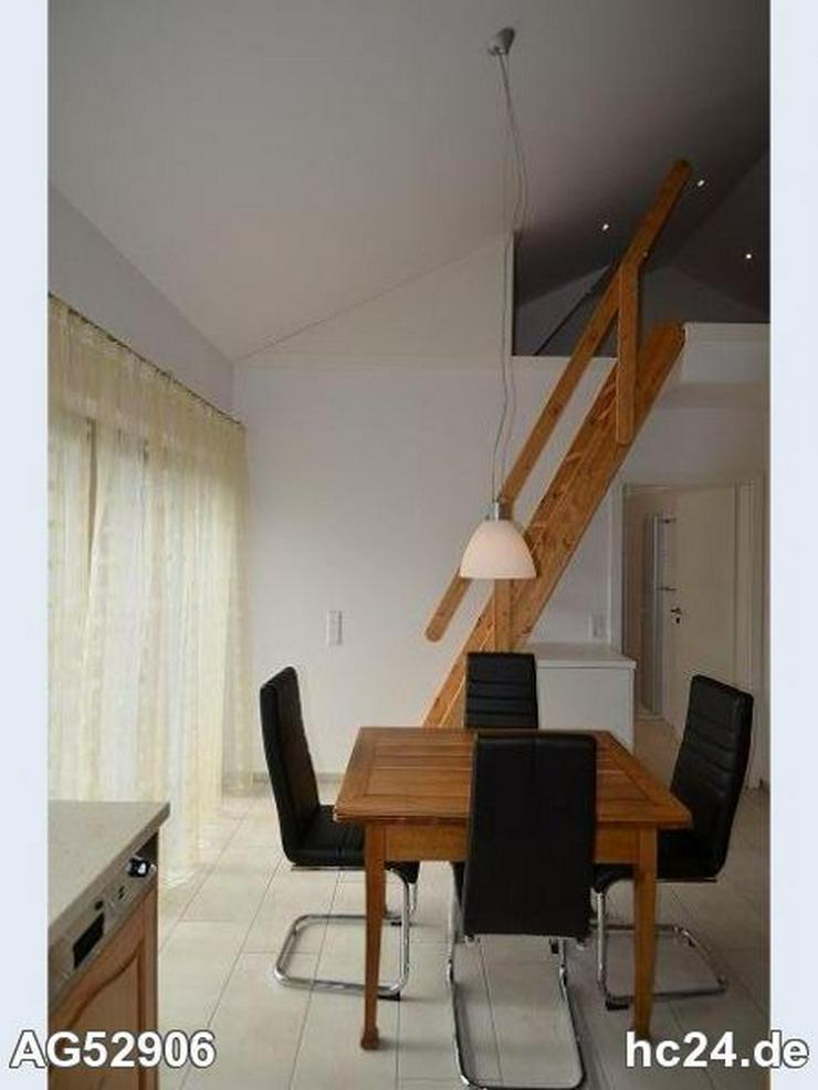 Bild 4: *** schöne möblierte 2 Zimmerwohnung