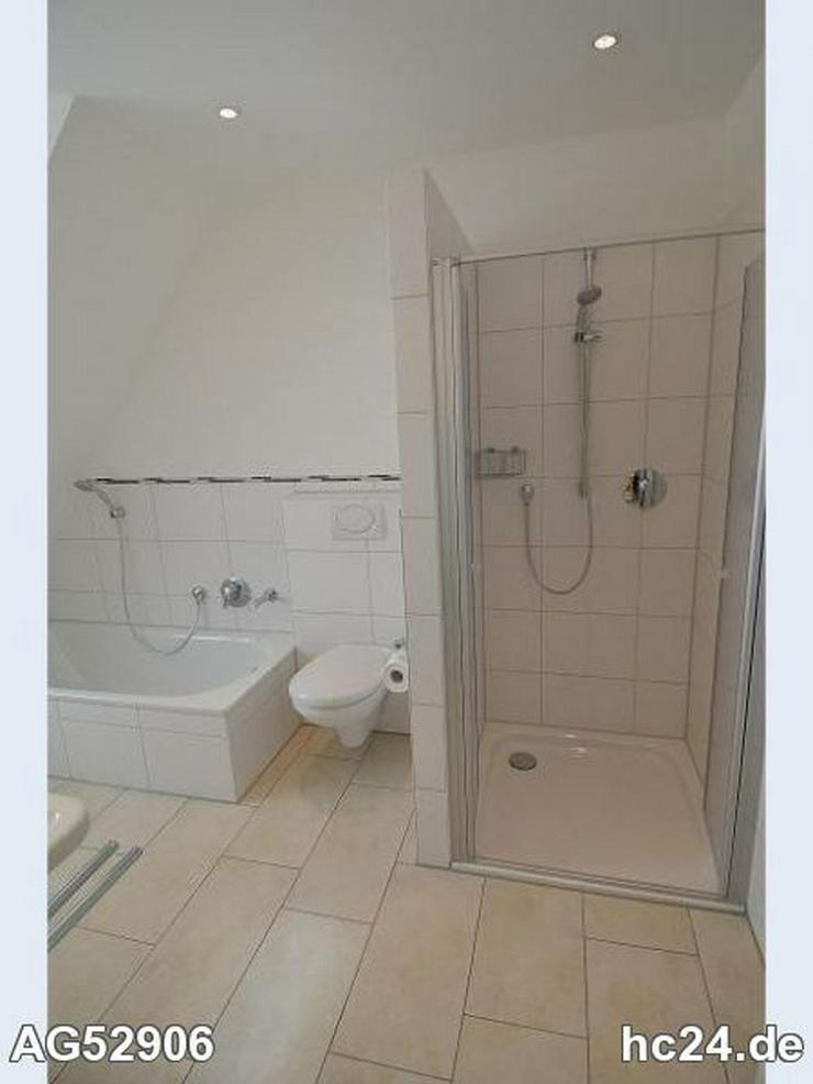 Bild 2: *** schöne möblierte 2 Zimmerwohnung