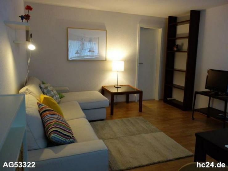 Bild 3: **** möblierte 2 Zimmer Einliegerwohnung in Thalfingen