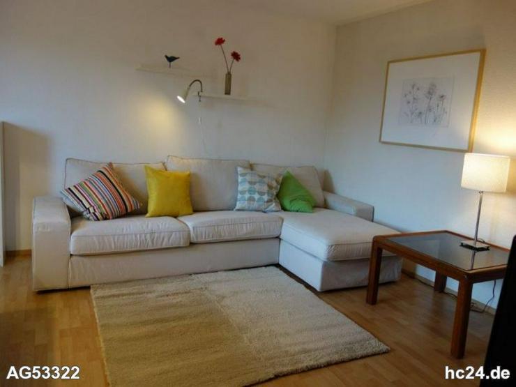 Bild 2: **** möblierte 2 Zimmer Einliegerwohnung in Thalfingen