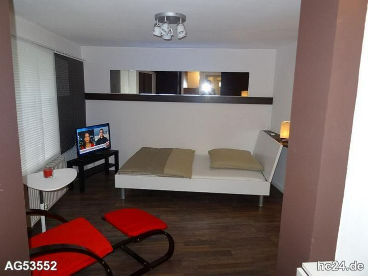 *** TOPLAGE möblierte Wohnung in Ulm Zentrum - Bild 1
