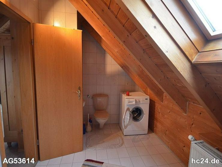 Bild 4: *** schönes und geräumiges 1,5 Zimmer Apartment in Oberkirchberg