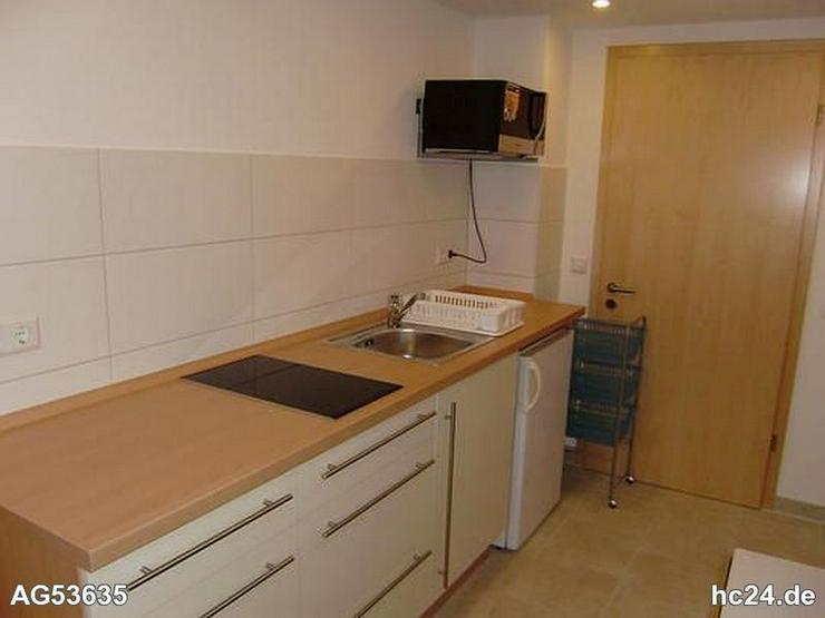 Bild 4: **** hochwertige möblierte 1 Zimmer-Wohnung in Neu ULm