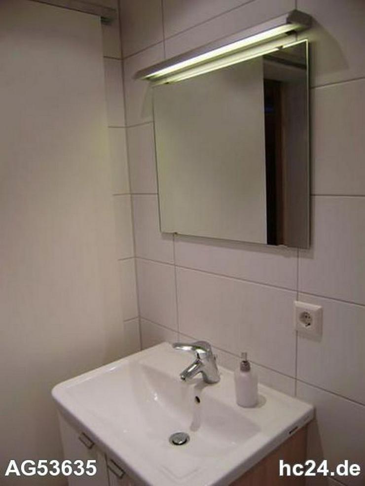 Bild 6: **** hochwertige möblierte 1 Zimmer-Wohnung in Neu ULm