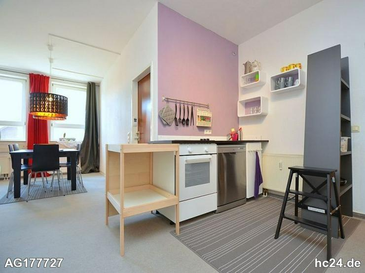Modern möbliertes WG-Zimmer in Weil der Stadt - Wohnen auf Zeit - Bild 3