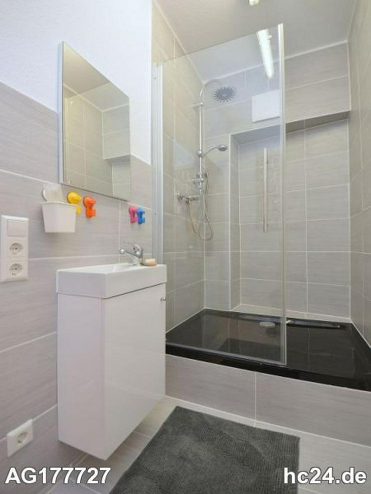 Bild 4: Modern möbliertes WG-Zimmer in Weil der Stadt