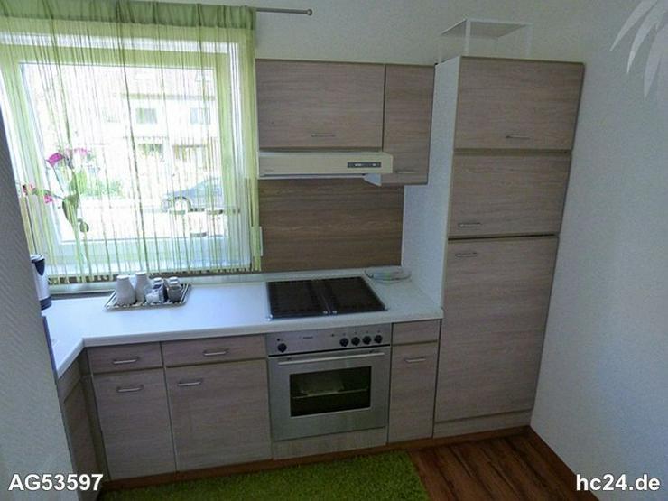 Bild 6: *** neu renoviertes, möbliertes 1 Zimmer Apartment in Neu-Ulm/Pfuhl