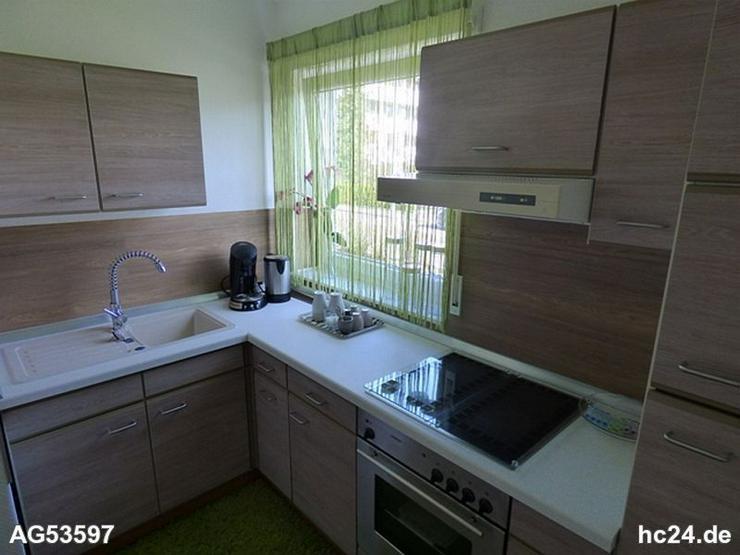 Bild 5: *** neu renoviertes, möbliertes 1 Zimmer Apartment in Neu-Ulm/Pfuhl