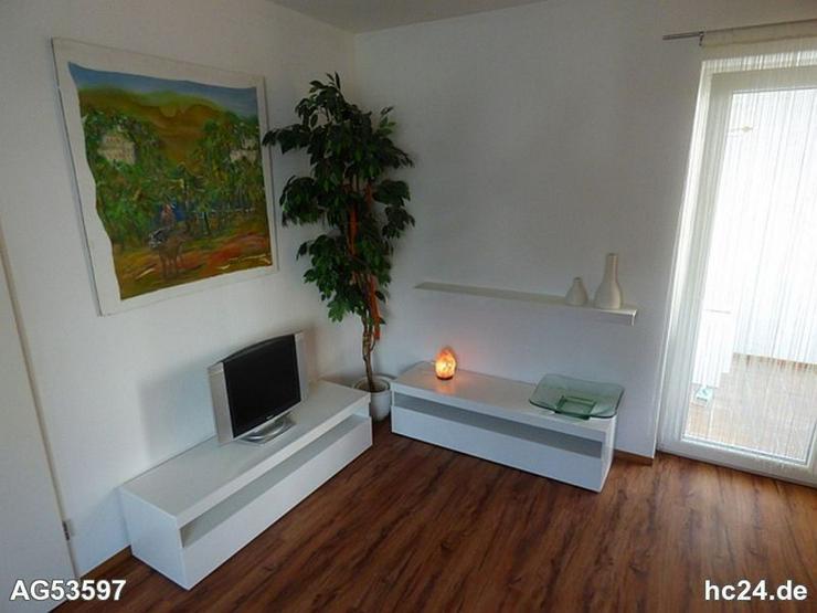 Bild 4: *** neu renoviertes, möbliertes 1 Zimmer Apartment in Neu-Ulm/Pfuhl