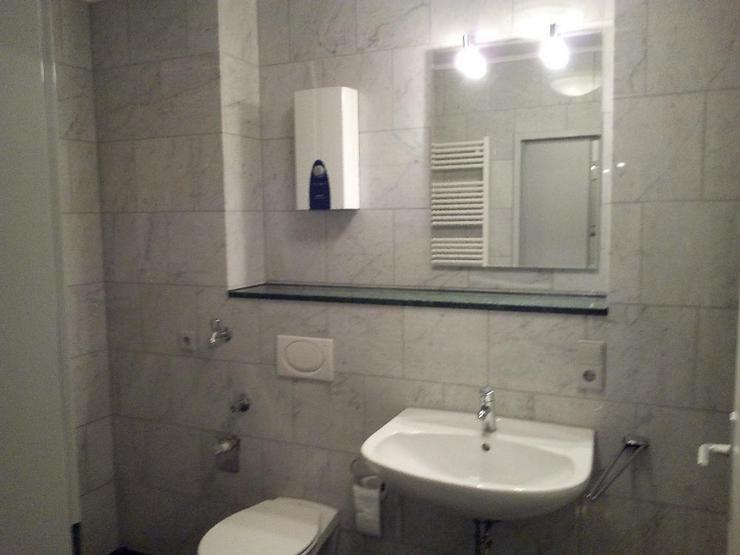 Bild 6: Gemütliche 2-Zimmerwohnung