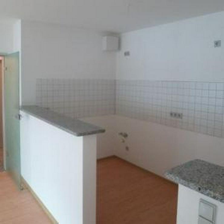 Bild 2: Gemütliche 2-Zimmerwohnung
