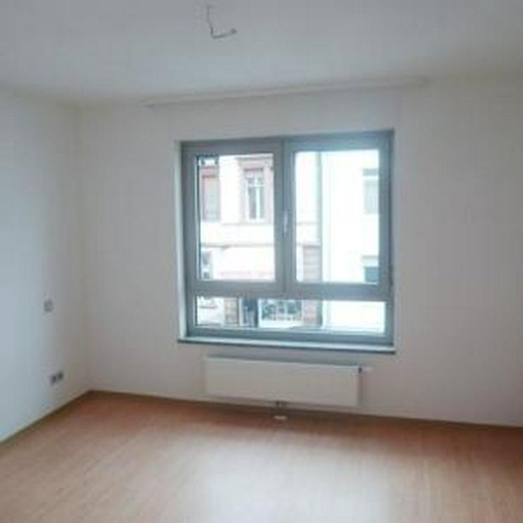 Bild 5: Gemütliche 2-Zimmerwohnung
