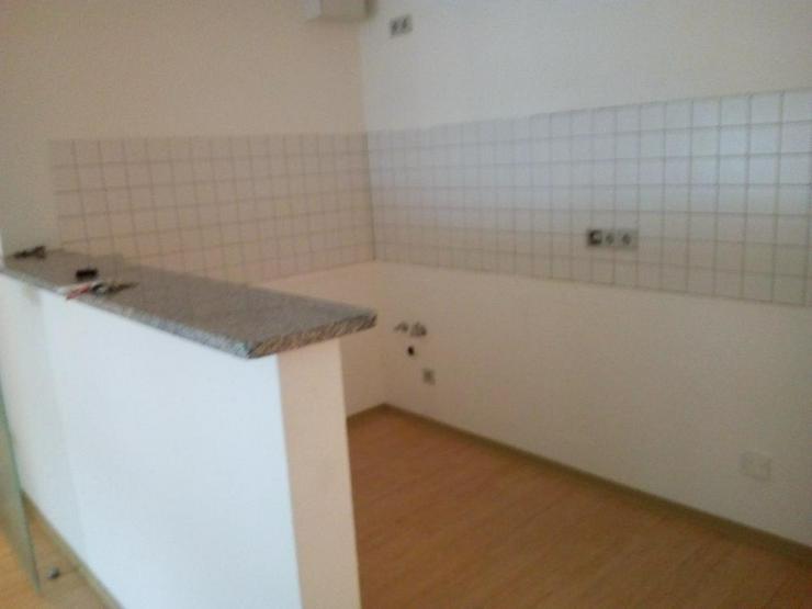 Bild 3: Gemütliche 2-Zimmerwohnung