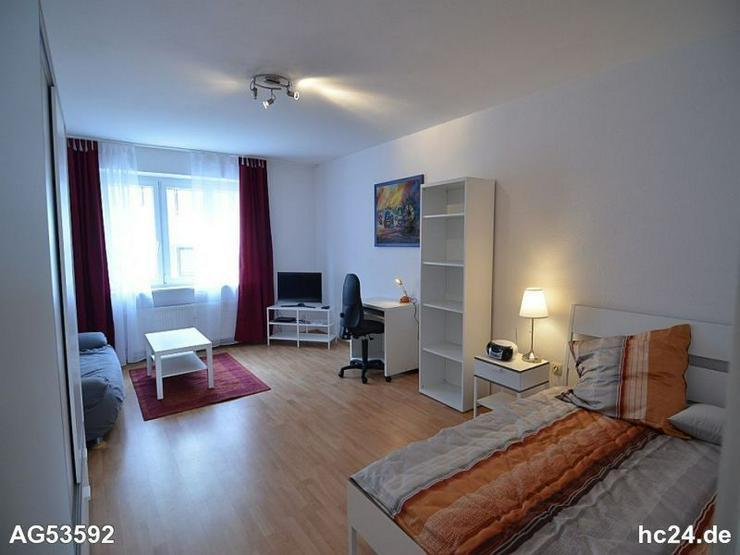 *** möblierte 1 Zimmerwohnung in Neu ULM
