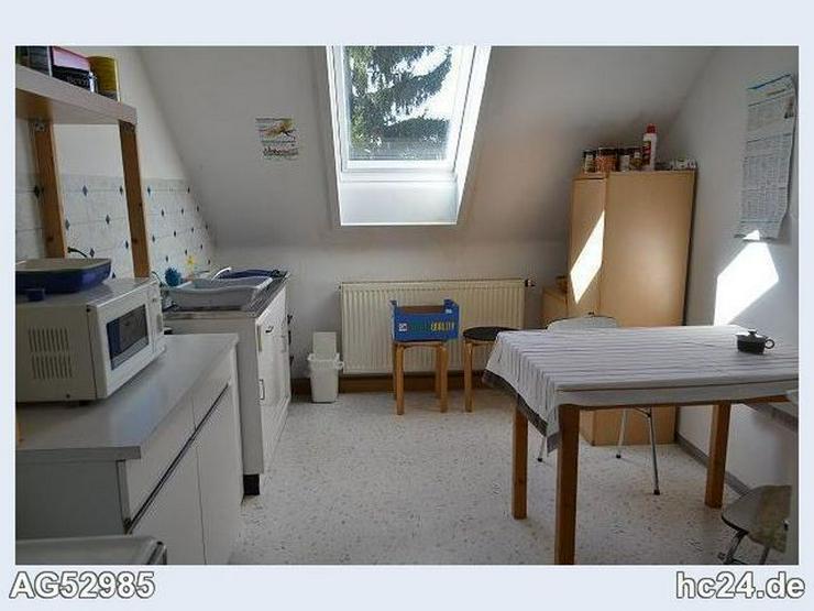 Bild 3: *** möbliertes Zimmer in Neu-Ulm