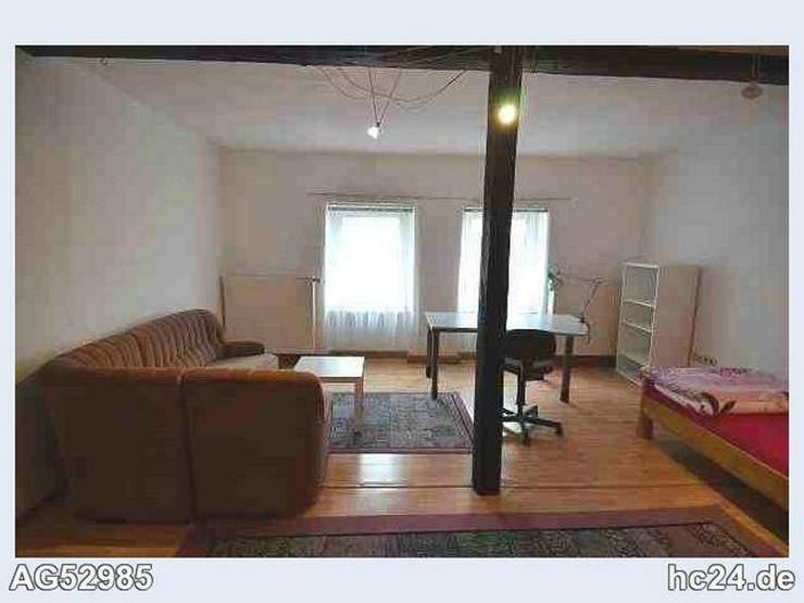*** möbliertes Zimmer in Neu-Ulm - Bild 1
