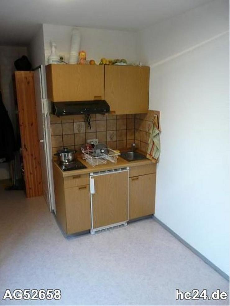 Bild 3: *** möbliertes Appartment in Ulm