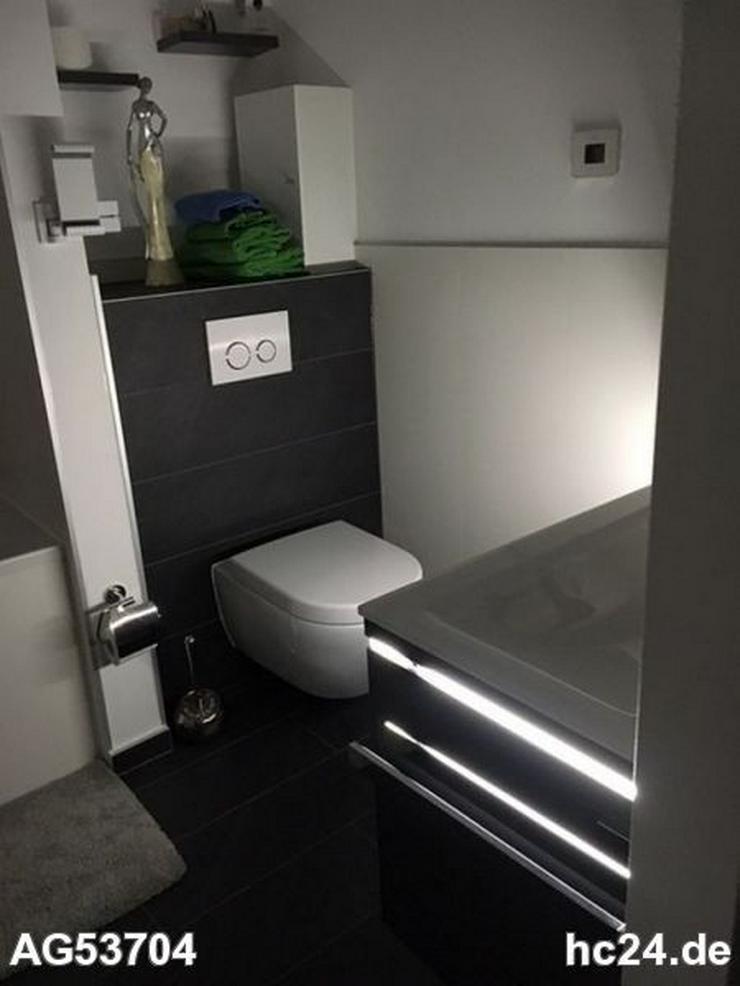 Bild 3: *** Hochwertig ausgestattete 3-Zimmer-Wohnung in Neu-Ulm Pfuhl