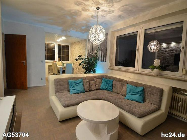 Bild 6: *** Hochwertig ausgestattete 3-Zimmer-Wohnung in Neu-Ulm Pfuhl