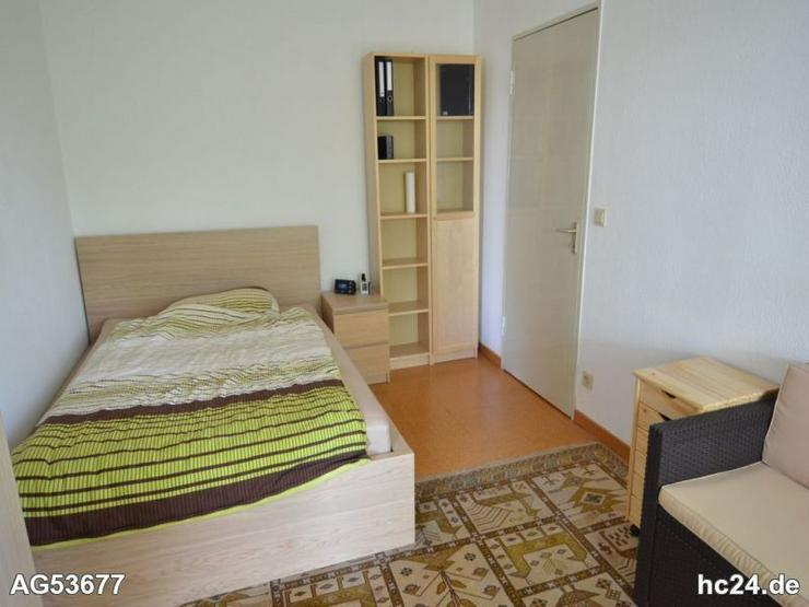 Bild 6: *** Möbliertes 4,5 Zimmerhaus in Ulm