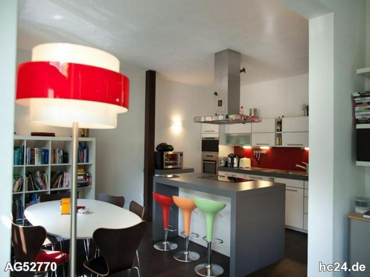 Bild 2: *** möblierte Wohnung in TOP Lage Ulm