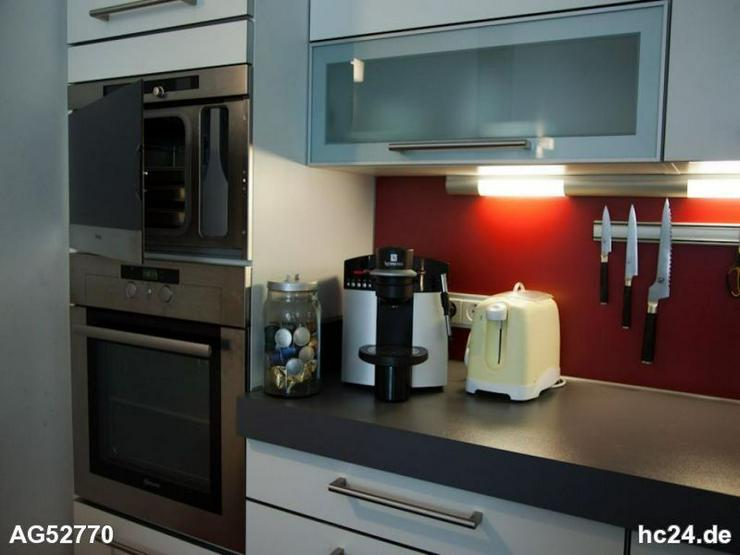 Bild 6: *** möblierte Wohnung in TOP Lage Ulm