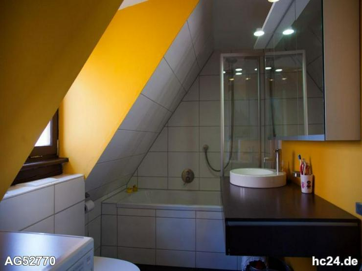 Bild 4: *** möblierte Wohnung in TOP Lage Ulm
