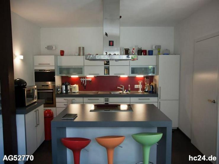 Bild 3: *** möblierte Wohnung in TOP Lage Ulm