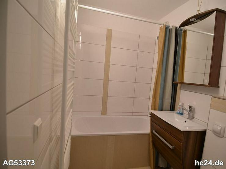 Bild 5: *** renovierte, möblierte 2 Zimmerwohnung in Neu-Ulm, Ludwigsfeld