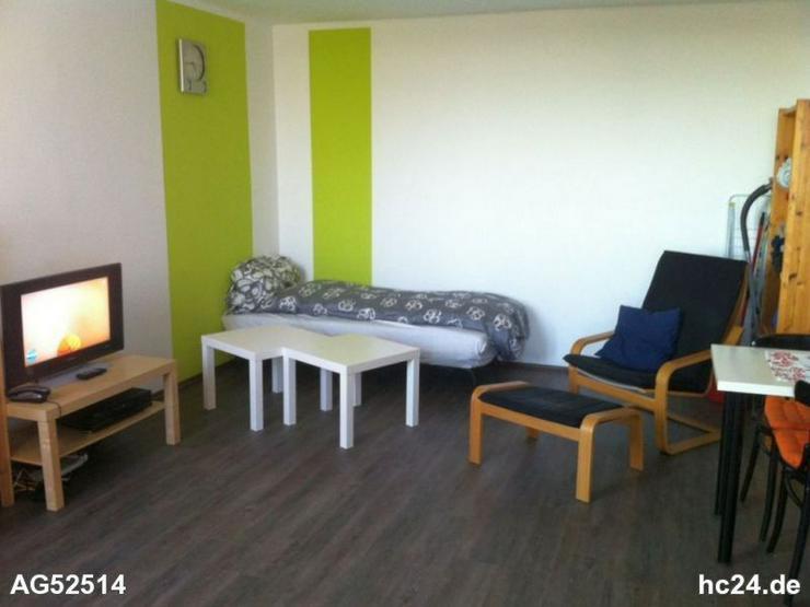 *** möbliertes Apartment in Ulm am Kuhberg, - Wohnen auf Zeit - Bild 1
