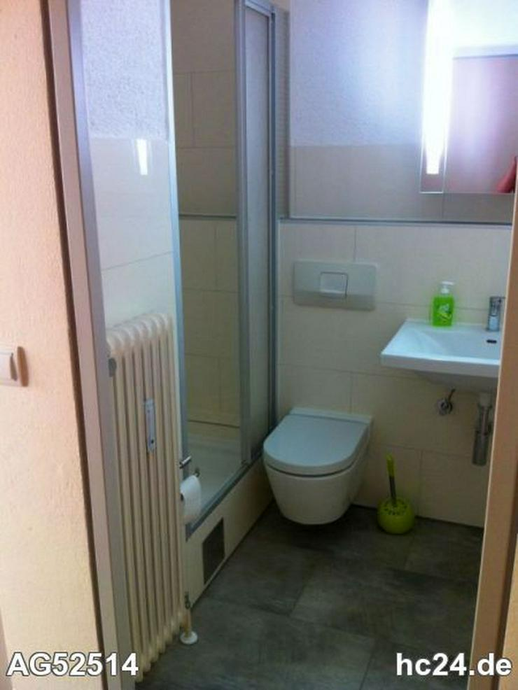 Bild 6: *** möbliertes Apartment in Ulm am Kuhberg,