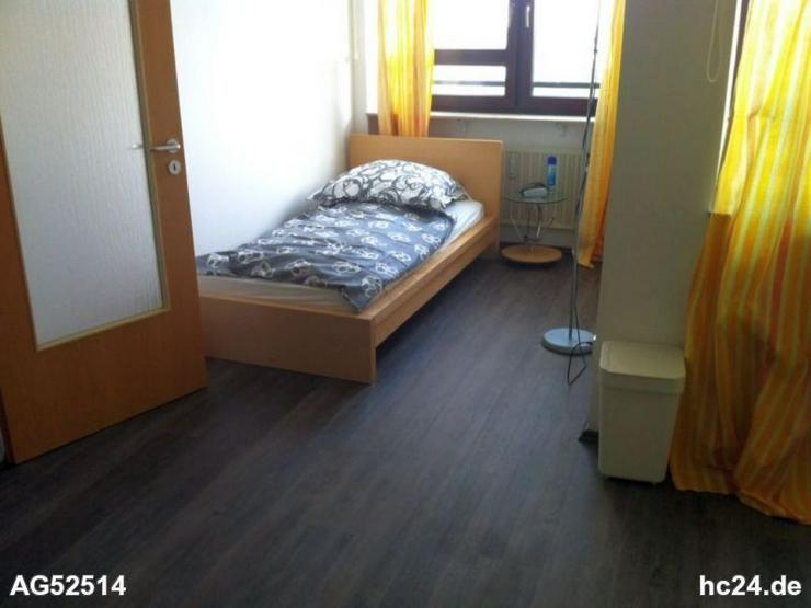 Bild 3: *** möbliertes Apartment in Ulm am Kuhberg,