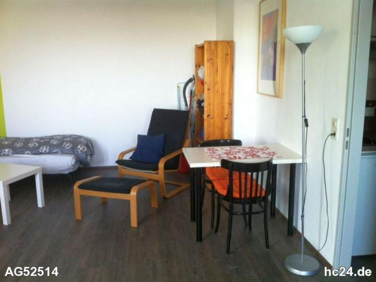 Bild 2: *** möbliertes Apartment in Ulm am Kuhberg,