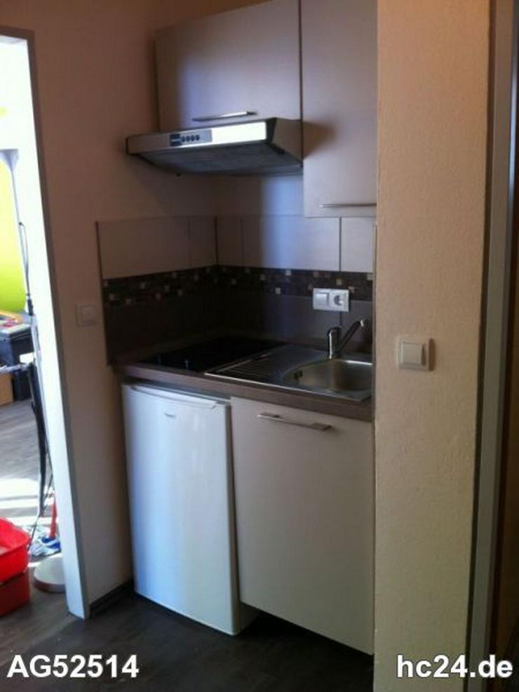 Bild 4: *** möbliertes Apartment in Ulm am Kuhberg,