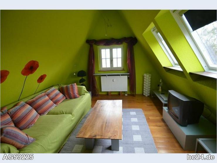 Bild 2: ***schöne, gemütliche 2-Zimmer Wohnung zentral in Ulm