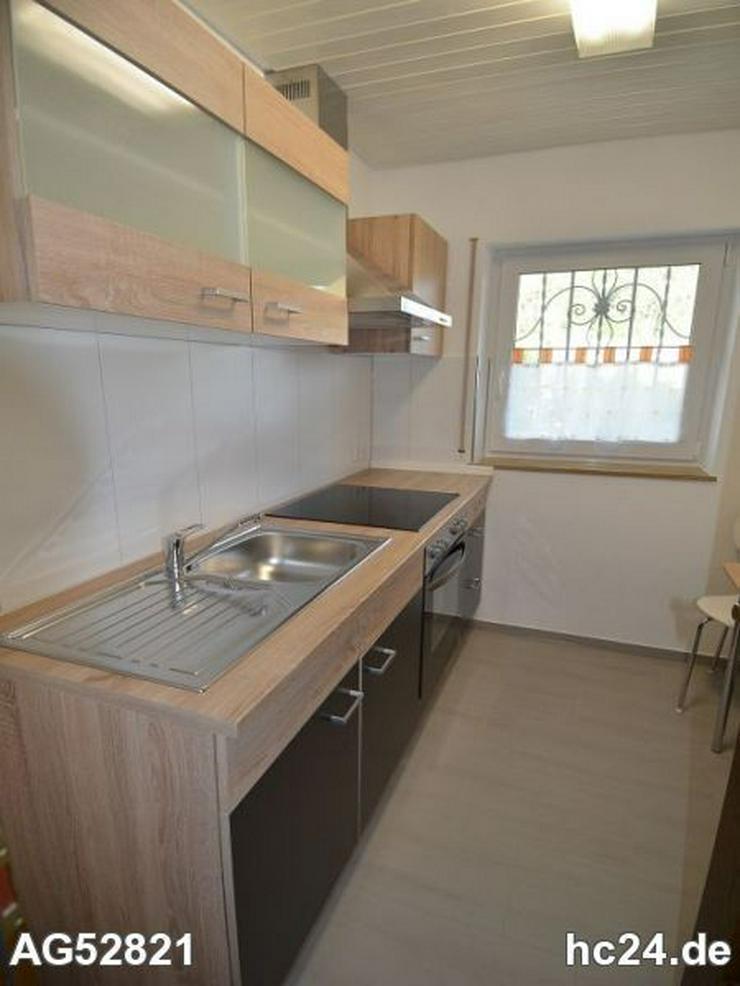 Bild 6: *** renovierte, möblierte Wohnung in Neu-Ulm Thalfingen
