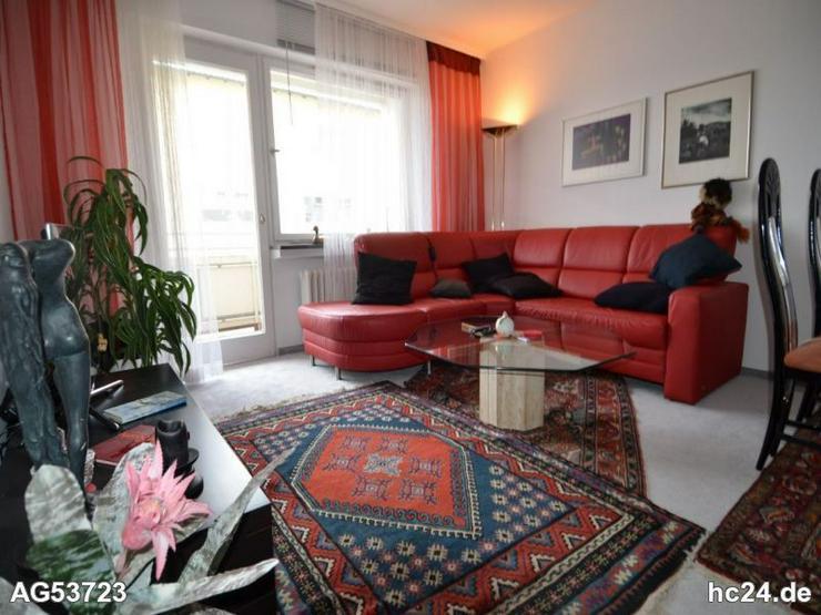 *** möblierte 2 Zimmerwohnung in Neu Ulm - Bild 1