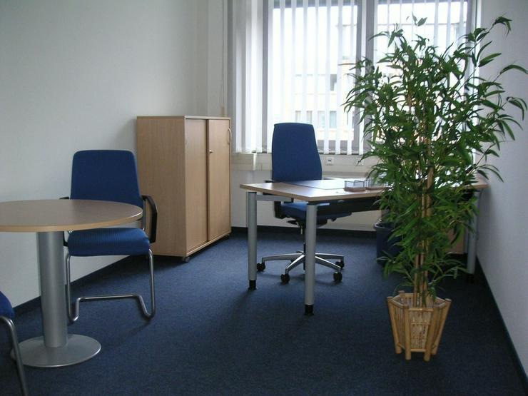 Bild 12: Einzelbüros I Veranstaltungsräume mit Fullservice I Flexible Vertragslaufzeit