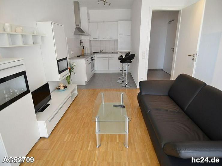 Bild 6: *** schöne möblierte 2 Zimmerwohnung in TOP Lage von Neu-Ulm