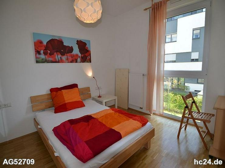*** schöne möblierte 2 Zimmerwohnung in TOP Lage von Neu-Ulm - Wohnen auf Zeit - Bild 1