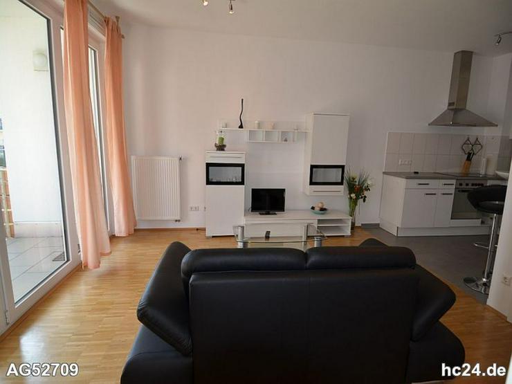 Bild 3: *** schöne möblierte 2 Zimmerwohnung in TOP Lage von Neu-Ulm