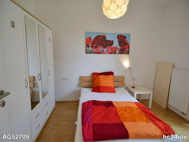 Bild 2: *** schöne möblierte 2 Zimmerwohnung in TOP Lage von Neu-Ulm