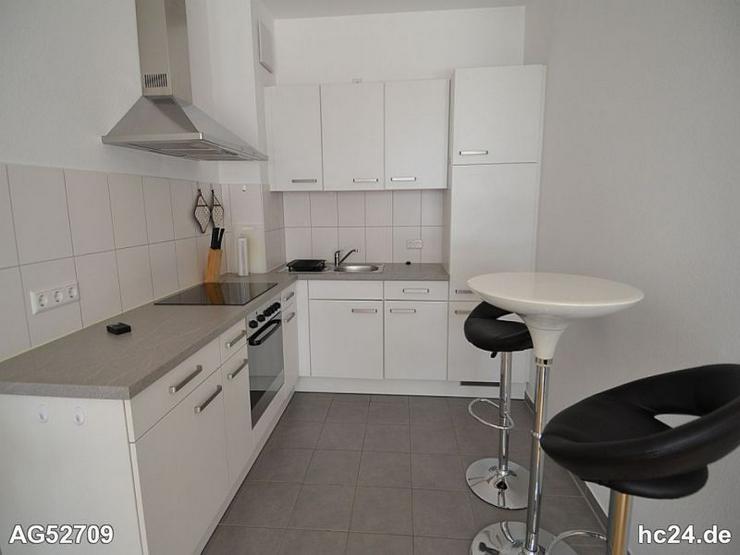Bild 5: *** schöne möblierte 2 Zimmerwohnung in TOP Lage von Neu-Ulm