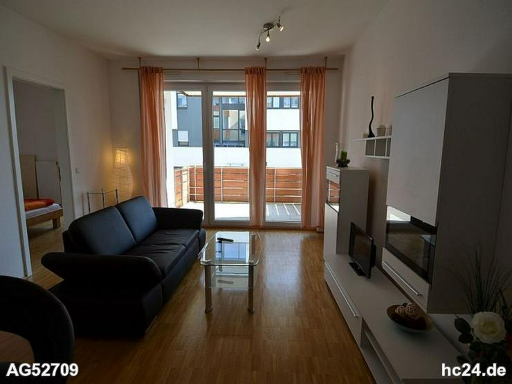 Bild 4: *** schöne möblierte 2 Zimmerwohnung in TOP Lage von Neu-Ulm